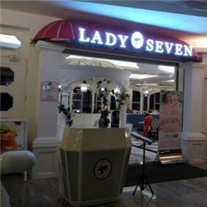 lady sevenme门店