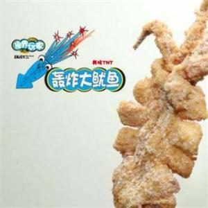 食界玩家轟炸大魷魚