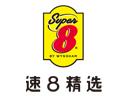 速8酒店品牌logo