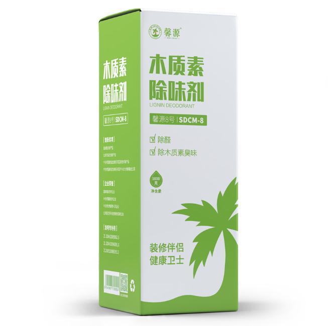 馨源除甲醛产品1