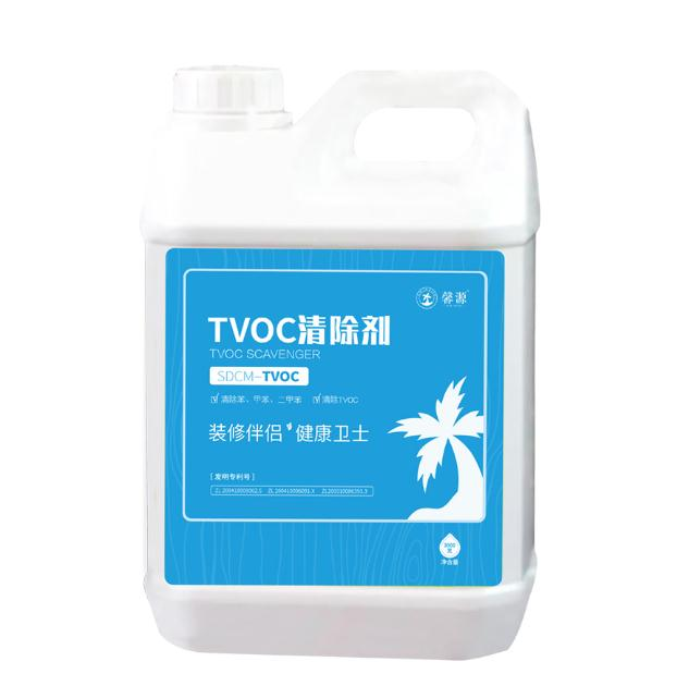 馨源除甲醛产品3