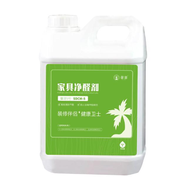 馨源除甲醛产品4