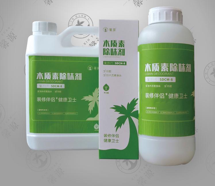 馨源除甲醛产品8