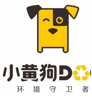 小黃狗智能回收