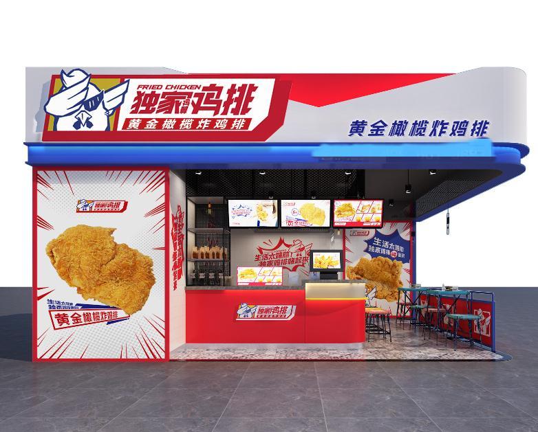 鸡翼门店1