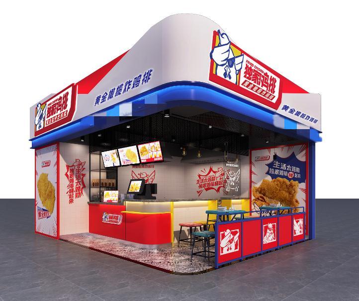 鸡翼门店2