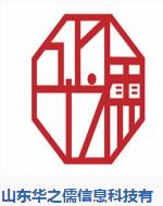 華儒書院國學館