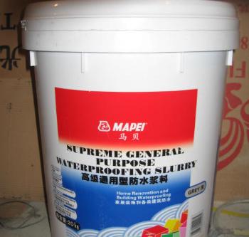 马贝防水产品