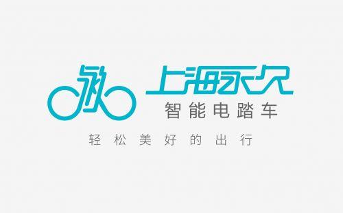 永久电踏车加盟
