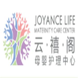 云禧阁母婴护理加盟