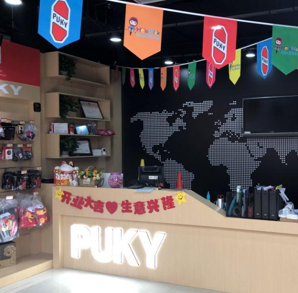 PUKY童车门店5
