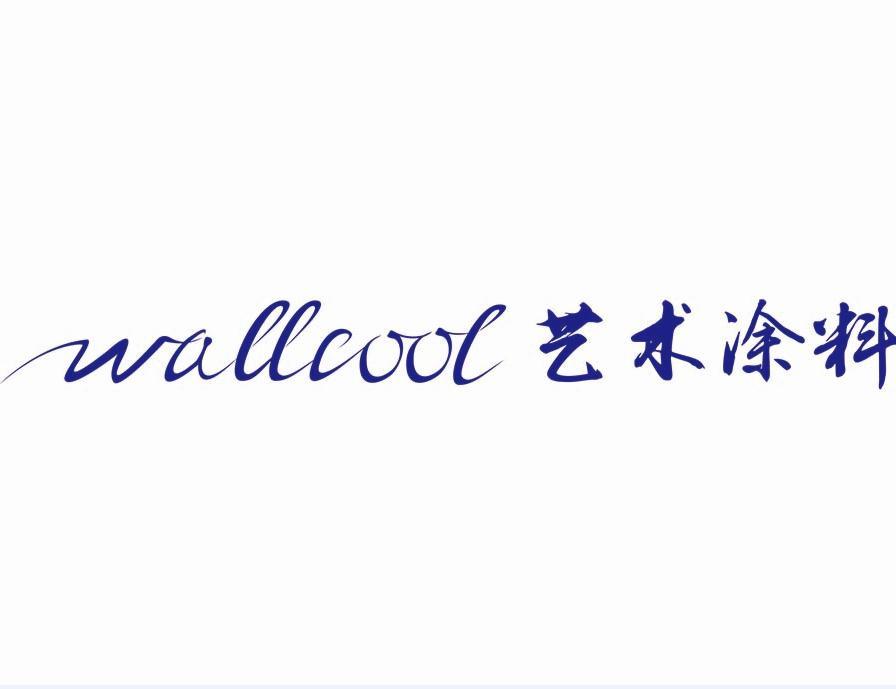 墻酷wallcool藝術涂料加盟