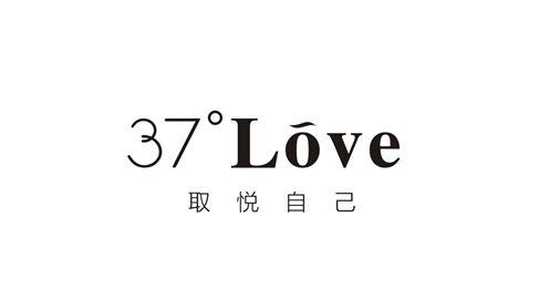 37°love加盟