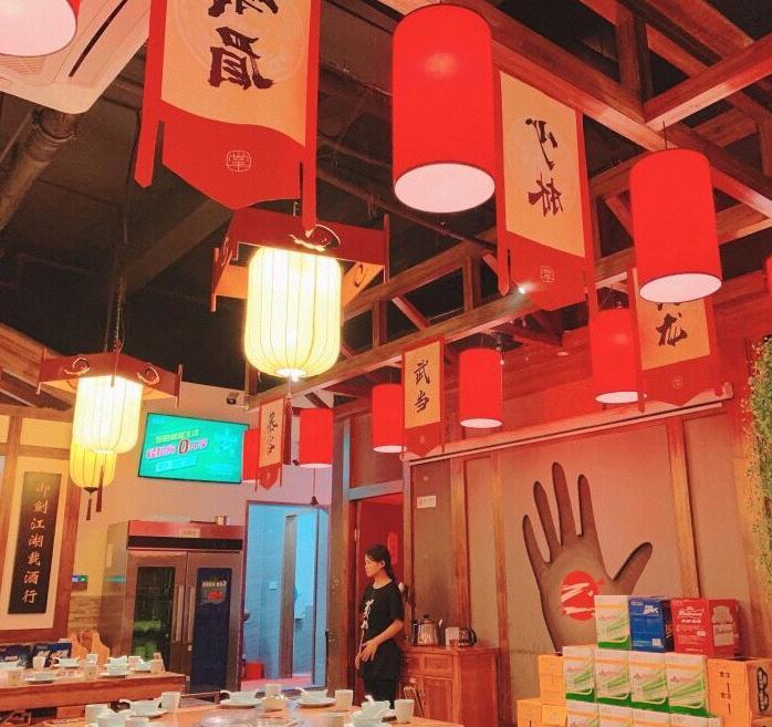 香鵝掌門店2