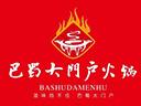 巴蜀大門戶火鍋品牌logo