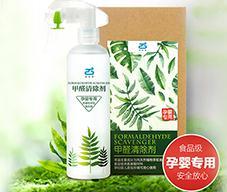 绿普达室内除甲醛产品3