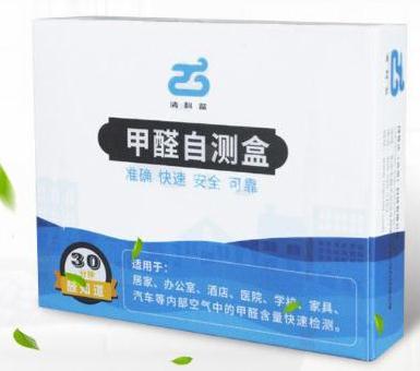 绿普达室内除甲醛产品5
