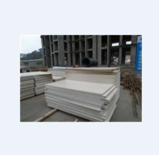 亚丰内墙保温板产品5