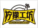 柠檬工坊饮品奶茶甜品店品牌logo