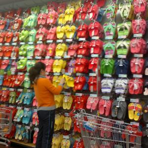 华冠商贸拖鞋