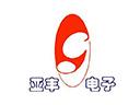 亚丰内墙保温板品牌logo