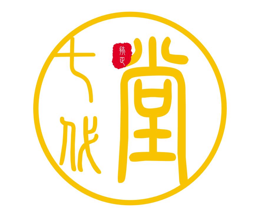 七代扶正堂
