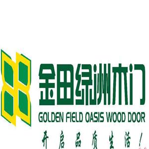 金田绿洲木门加盟