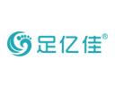 足亿佳修脚足浴品牌logo
