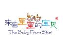 来自星星的宝贝童装品牌logo