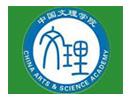 中国文理学院