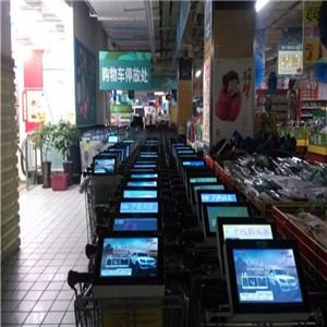 FxBox智能超市环境