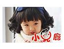 小儿廊专业儿童理发