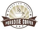派尔代斯咖啡