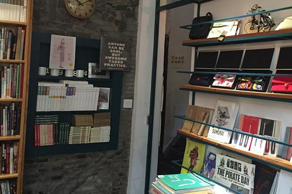 國民教育書店