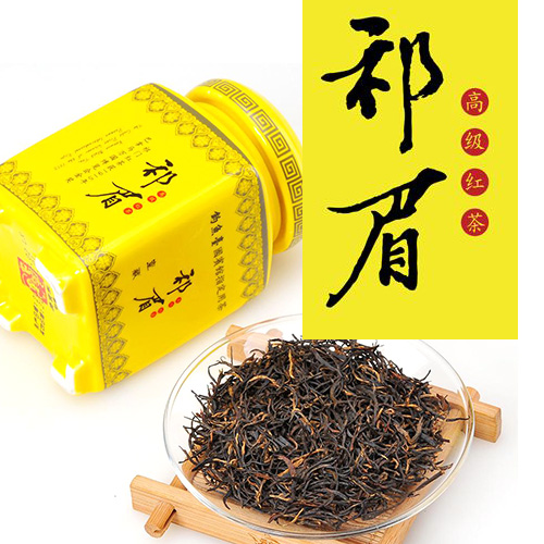 祁眉红茶商品展示