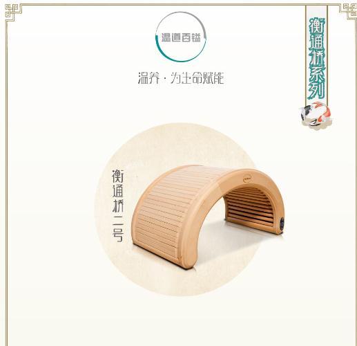 溫道百鎰產品4