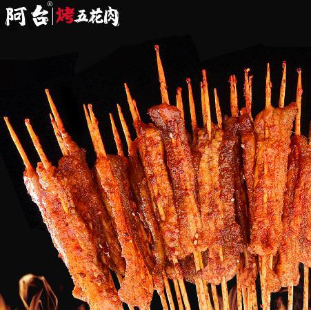 阿台烤五花肉产品5