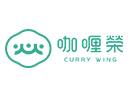 咖喱荣品牌logo