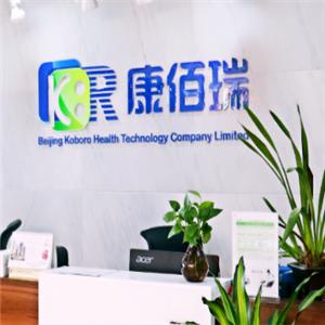 康佰瑞logo