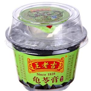 王老吉龜苓膏產品