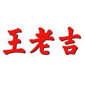 王老吉龜苓膏加盟