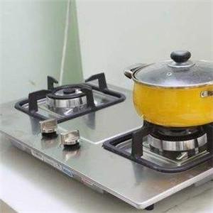 萬和灶具煤氣灶