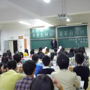 道宝国际教育团体课