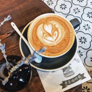 白马咖啡馆招牌