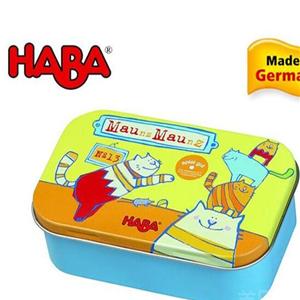 凯尔乐HABA乐高创意中心加盟