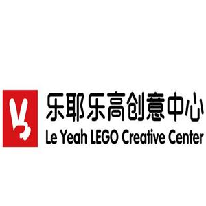 乐耶乐高国际创意天地加盟