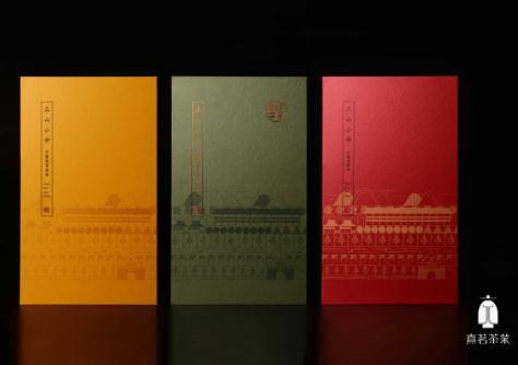 熹茗茶业产品2