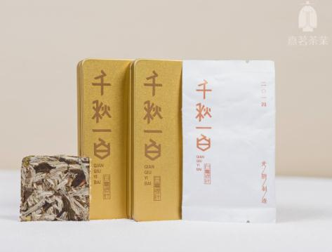 熹茗茶业产品8