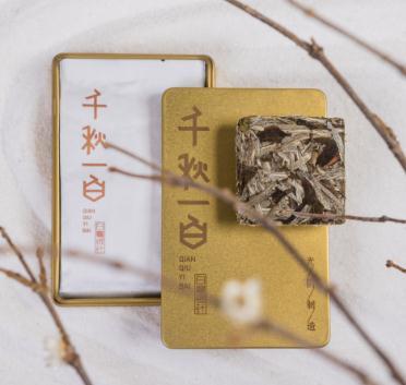 熹茗茶业产品9