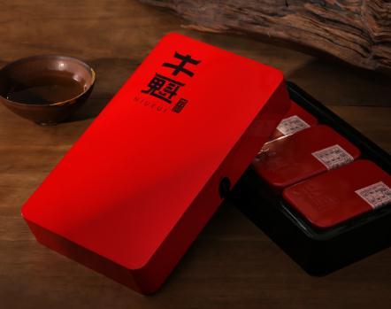 熹茗茶业产品10